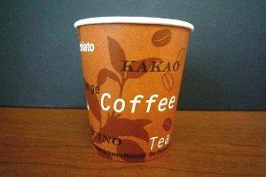 La pause café avec MIGROS PRO